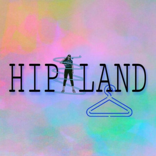 بوتیک هیپلند